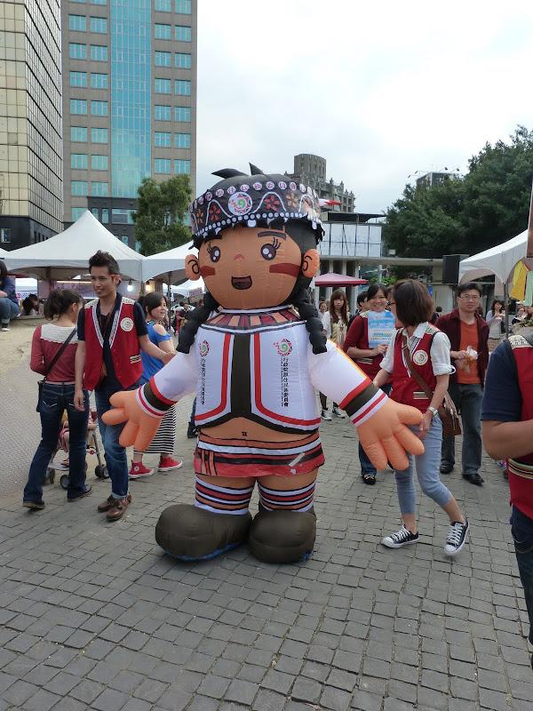 TAIWAN  Taipei - P1260167.JPG