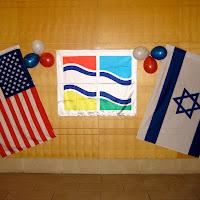 YABC_Israel