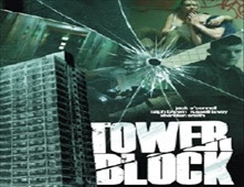 فيلم Tower Block
