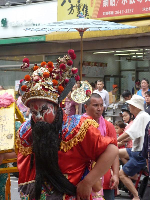 Ming Sheng Gong à Xizhi (New Taipei City) - P1340104.JPG