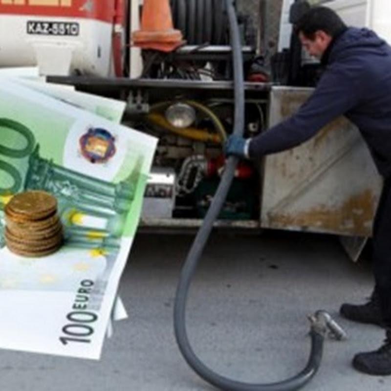Τώρα το πετρέλαιο θέρμανσης γίνεται ακόμα πιο οικονομικό
