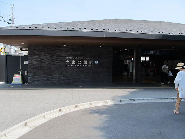 球場の最寄り駅である大宮公園駅の写真