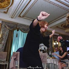 Wedding photographer Mariya An (Anmasher). Photo of 09.02.2018