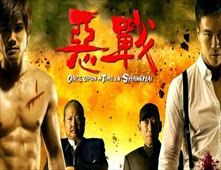 فلم Once Upon a Time in Shanghai 2014 مترج
