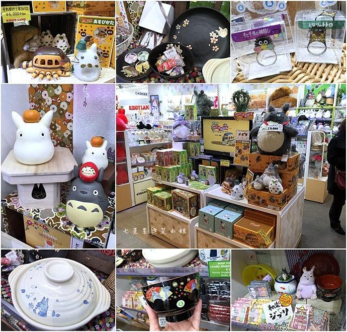 35 東京 原宿 表參道 KiddyLand 卡娜赫拉的小動物 PP助與兔兔 史努比 Snoopy Hello Kitty 龍貓 Totoro 拉拉熊 Rilakkuma 迪士尼 Disney