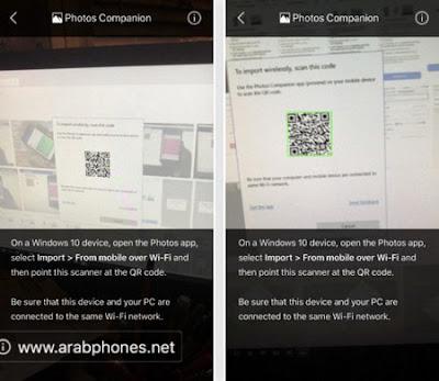 نقل الصور من الكمبيوتر إلى الايفون بدون الايتونز