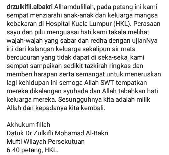 Tazkirah Menyentuh Hati Mufti Wilayah Kerabu Bersuara