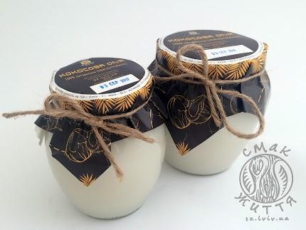 Олія кокосова нефільтрована, сиродавлена