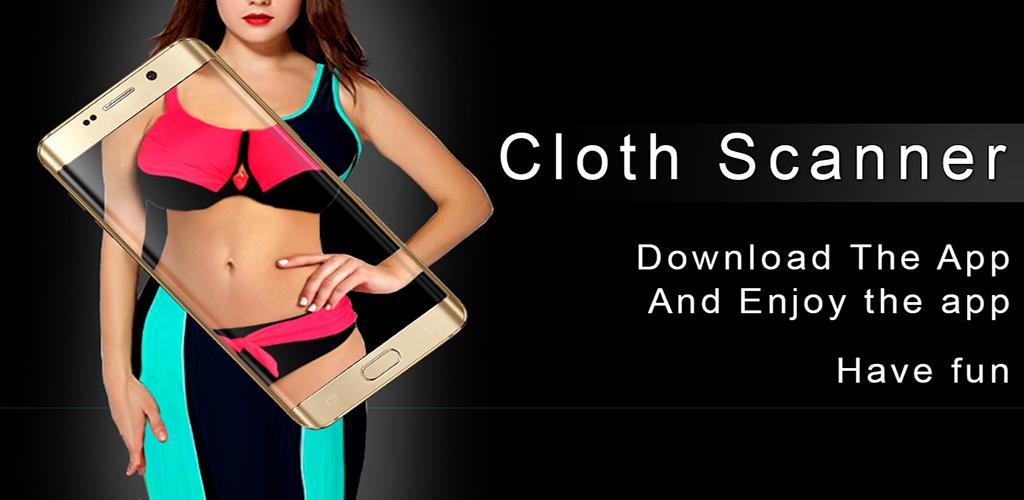 Download Cloth Scanner Simulator APK latest version app for android