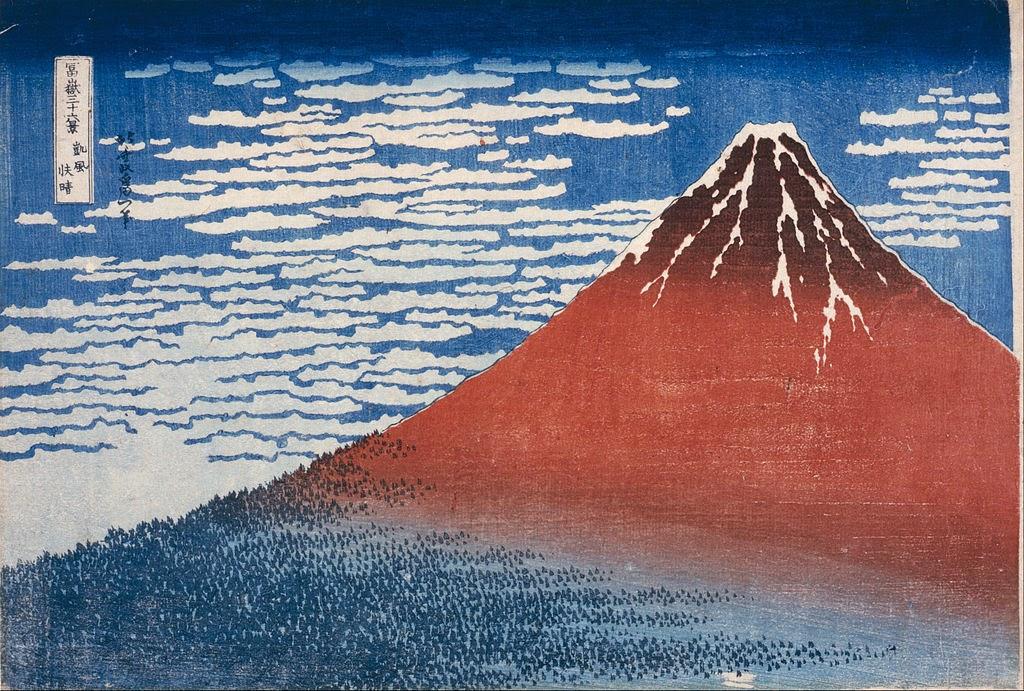 Katsushika Hokusai - Fine Wind, Clear Morning (Gaifū kaisei)