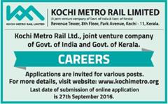 Kochi Metro Rail Advertisement 2016 www.indgovtjobs.in