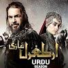 Ertugrul Ghazi Actress Attacked
