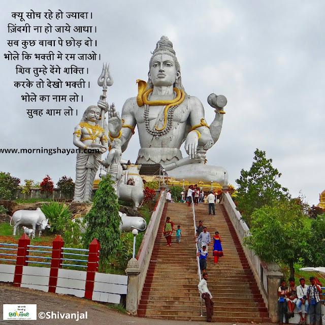 Shiv Image, Mahadev Image, Bholenath Image, Mahakaal Image, Shiv, Baba, Amarnath, Kailash