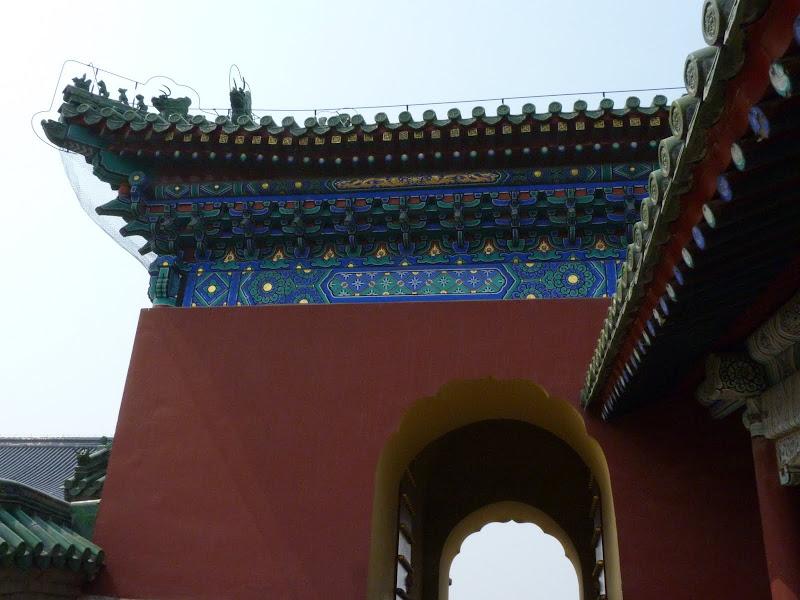 PEKIN Temple Tian tan et une soirée dans les Hutongs - P1260856.JPG