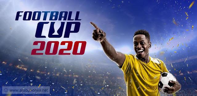 تحميل لعبة كأس العالم 2020 مهكرة