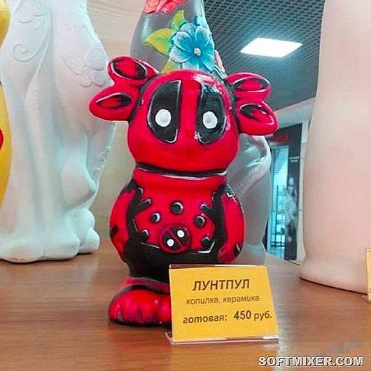 1463042346_vyveski-i-obyavleniya-4
