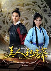 Beauty Private Kitchen China Drama