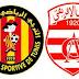التشكيلة الرسمية لمباراة النادي الافريقي و الترجي الرياضي