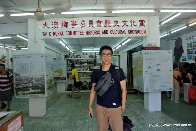 香港【大澳歷史文化室】迷你的博物館