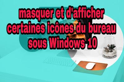 Comment masquer et afficher certaines icônes du bureau sous Windows 10
