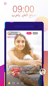 7Nujoom-Live Stream Video Chat