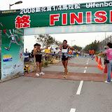 歐化寶1/4馬拉松2008 (衝線) 2008-10-12