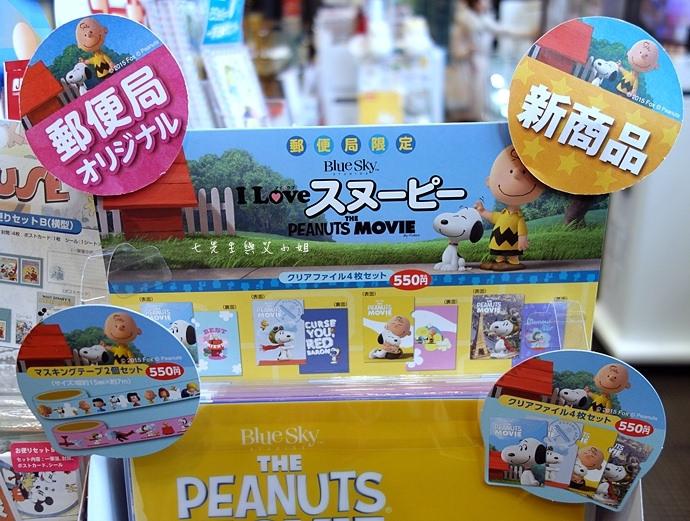10 日本購物必買 東京 中央郵便局