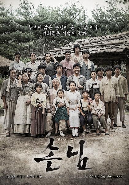 The Guest korea movie 2015