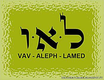 VAV ALEPH LAMED