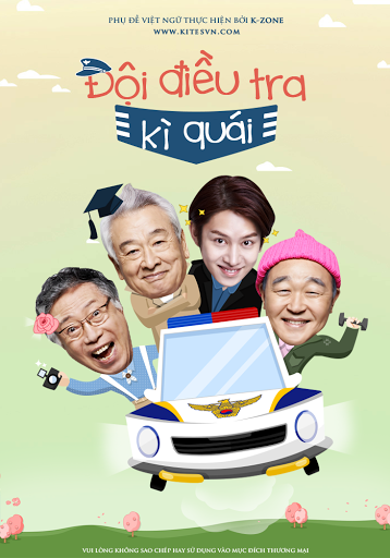 Phim Đội Điều Tra Kỳ Quái - Let's Viet - Flower Grandpa Lab
