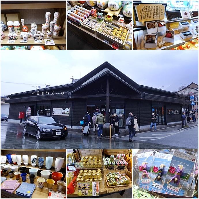49 福岡三天兩夜自由行行程總覽