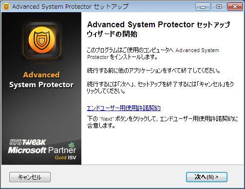 AdvancedSystemProtector Install