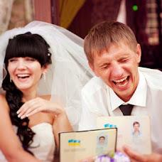 Wedding photographer Darya Akulova (PhotoJan). Photo of 21.08.2013