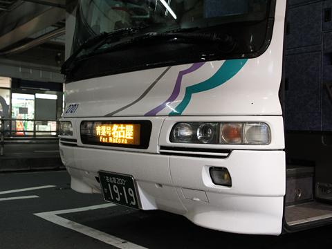 名鉄バス「青葉号」 2701 名鉄BC到着 その2