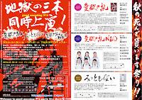 gmn_aiyoku_naka.jpg