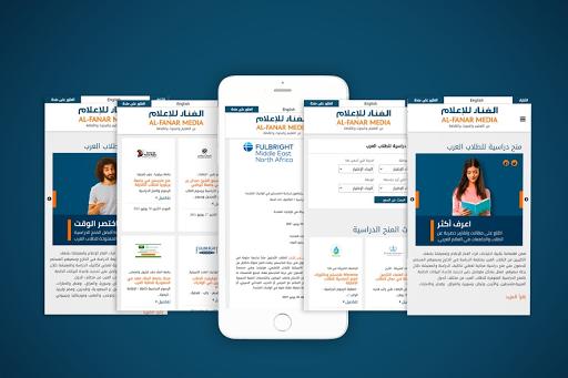 إطلاق أول قاعدة بيانات للمنح الدراسية للطلاب العرب حول العالم