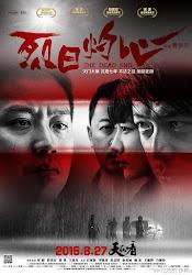 The Dead End - Liệt Nhật Chước Tâm