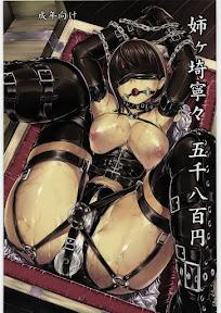 Anegasaki Nene 5,800 Yen