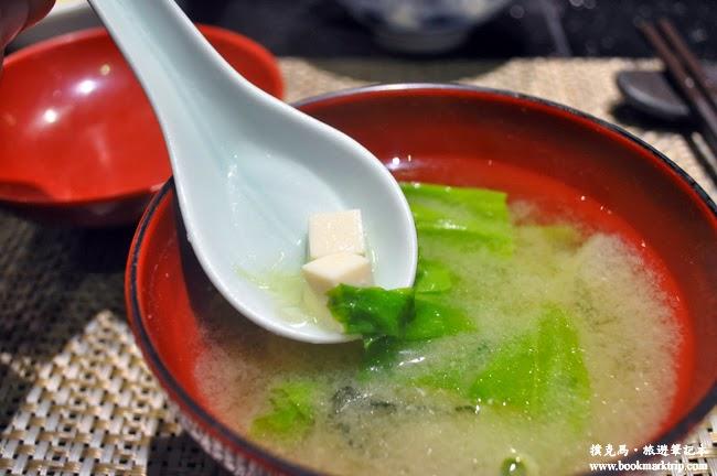 淺田屋日式料理味噌湯