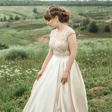 Wedding photographer Elena Yaroslavceva (Yaroslavtseva). Photo of 10.12.2017