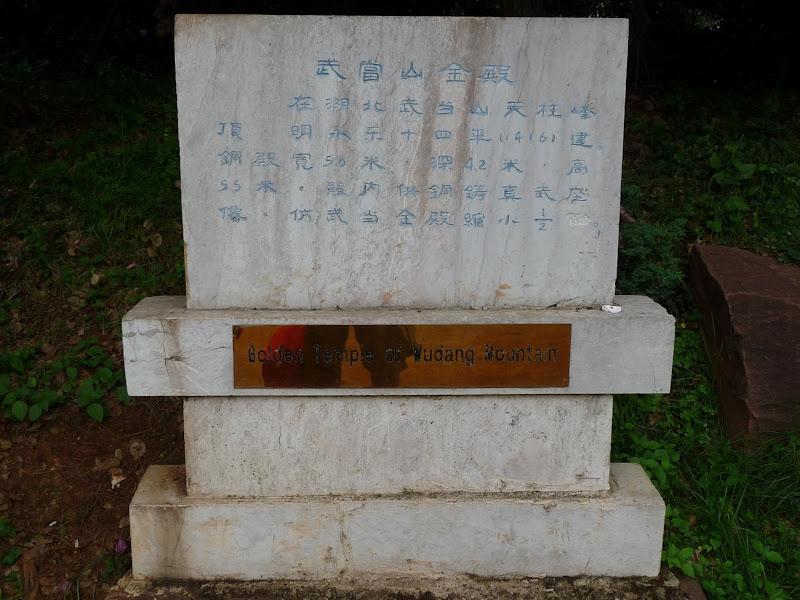 CHINE.YUNNAN.KUN MING Temple, jardin horticole,Musée des minorites - P1270313.JPG