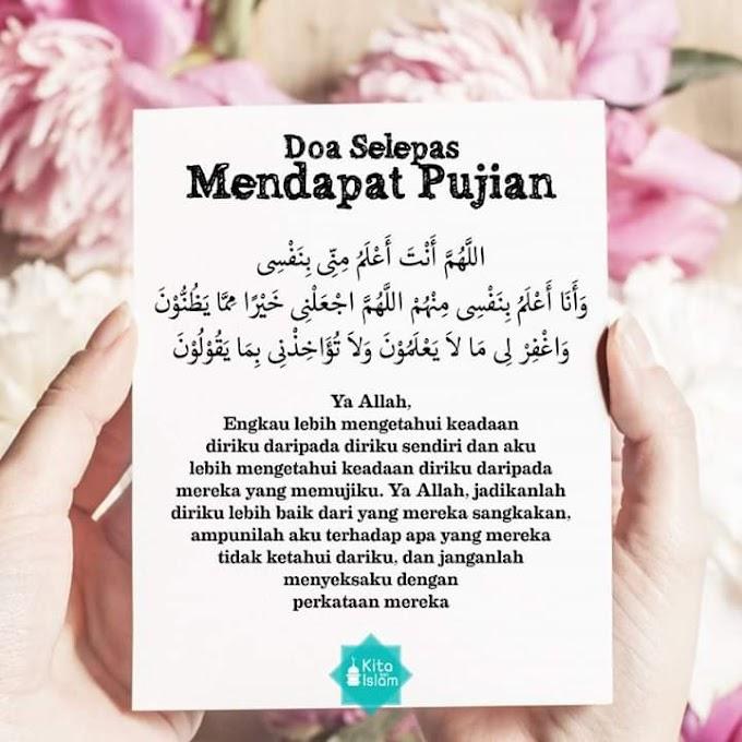 Doa Selepas Mendapat Pujian