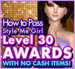 Style Me Girl Level 30 - Awards - Yourself - Stunning! Three Stars