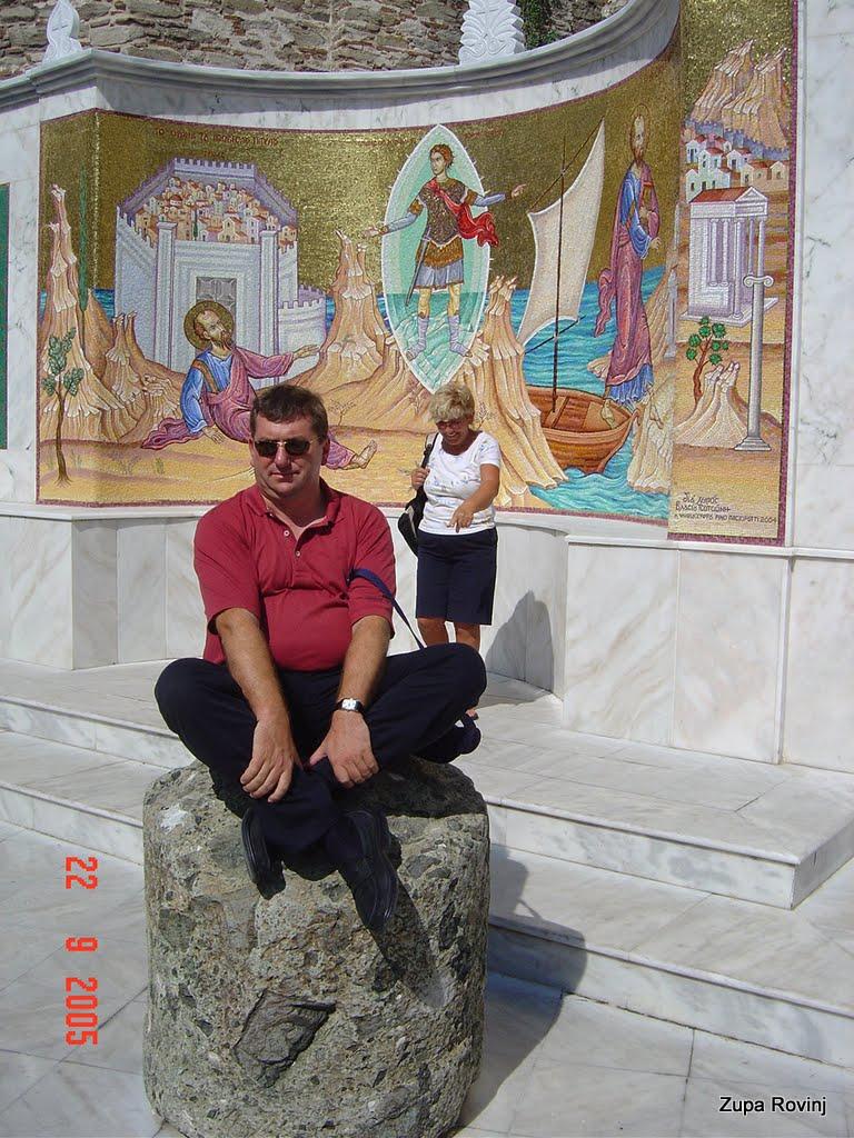 Stopama sv. Pavla po Grčkoj 2005 - DSC05306.JPG