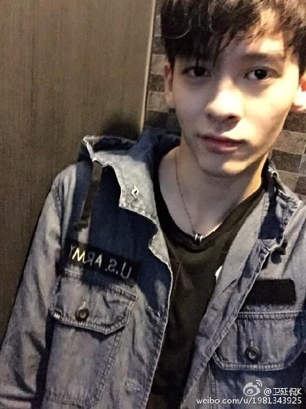 Wei Yankan China Actor