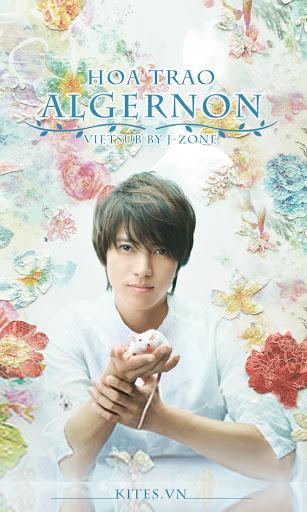 Algernon ni Hanabata o (2015)