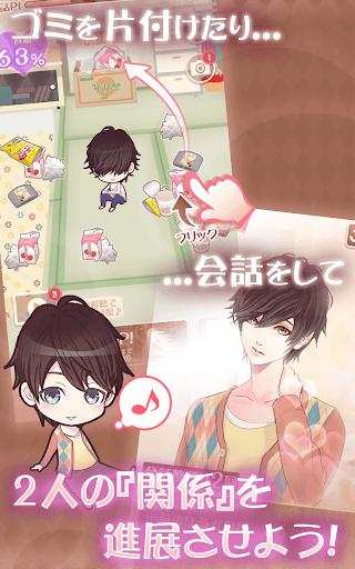 u79c1u306eu30d2u30e2u7537uff5eu30a4u30b1u30e1u30f3u62feu3044u307eu3057u305fuff5eu7121u6599uff01u604bu611bu30fbu653eu7f6eu30b2u30fcu30e0  screenshots 8