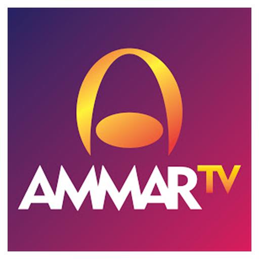 Ammar TV - Islamic Studies, Family Muslim Parents