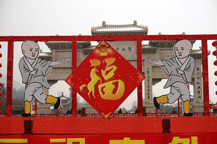 Entrada al templo Shaolin en Luoyang