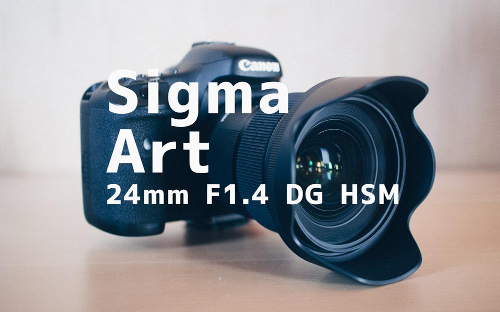 Sigmaart24mmF14DGHSM IMG 1292 Edit